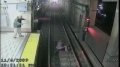 Tube train nearly hits woman